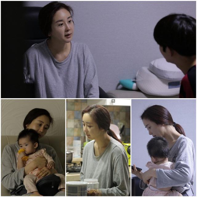 '아내의 맛' 함소원♥진화, 부부싸움 후 결국 집 나간 진화 '연락두절'