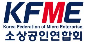 소상공인聯 '최저임금 속도조절 의미없어…이번 달 집회 열 것'