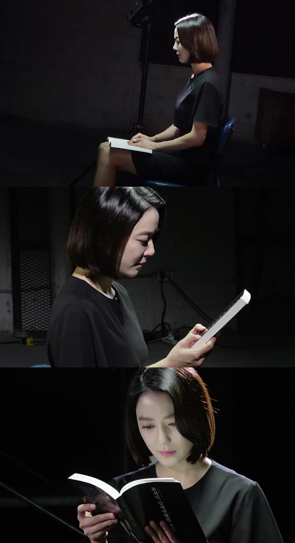 MBC '기억록' 이소연, 일제 만행 고발한 '재일 사학자 박경식' 기록