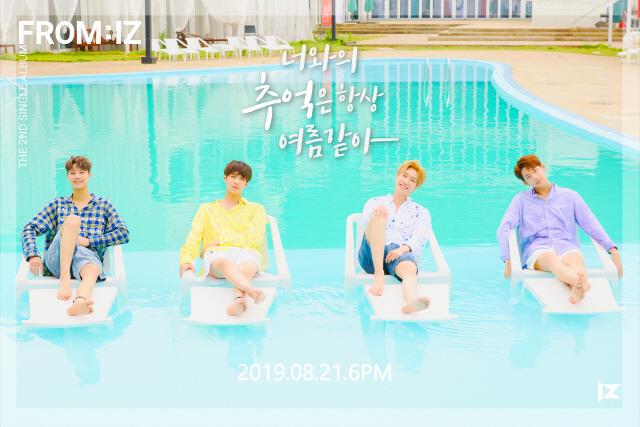 아이즈(IZ), 싱글 2집 '프롬아이즈' 21일 발매..강렬 록+청량감 녹였다