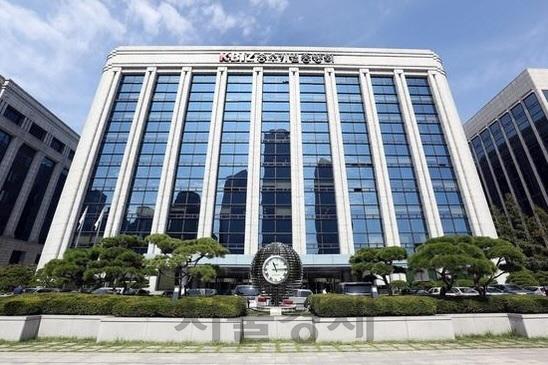 중기중앙회, 신입직원 5명 공개채용