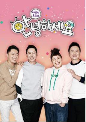 '안녕하세요' 스페셜 방송, 2019년 상반기 가장 주목받은 사연 소개