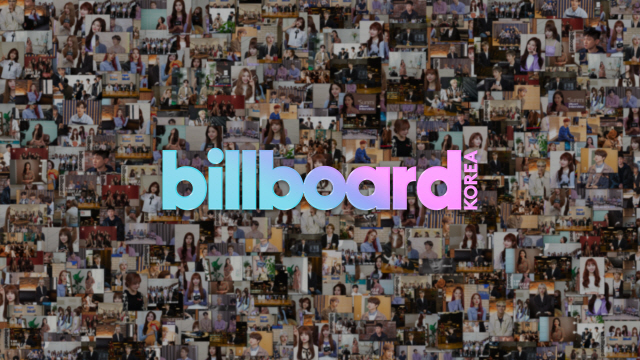 '빌보드 매거진 코리아', 오는 9월 세계 최초 발간 예정