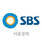"""[시그널] SBS, 1,500억 회사채 발행…""""방송산업 침체에 재무구조 개선"""""""