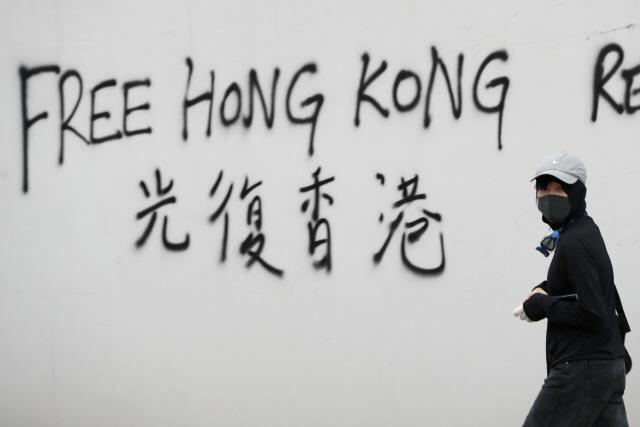 [최수문특파원의 차이나페이지] 27 '양제' 사라지고 '일국'만 남은 홍콩...내년 엔드게임 맞을수도