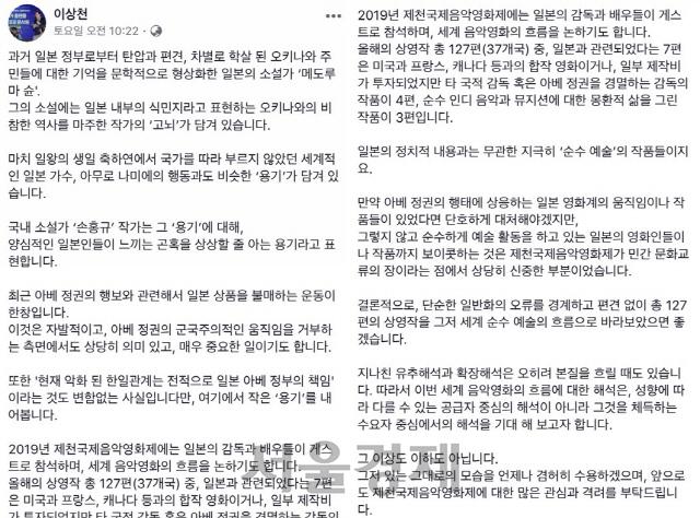 """[댓글살롱]""""韓日 문화교류도 중단해야"""" 갑론을박"""