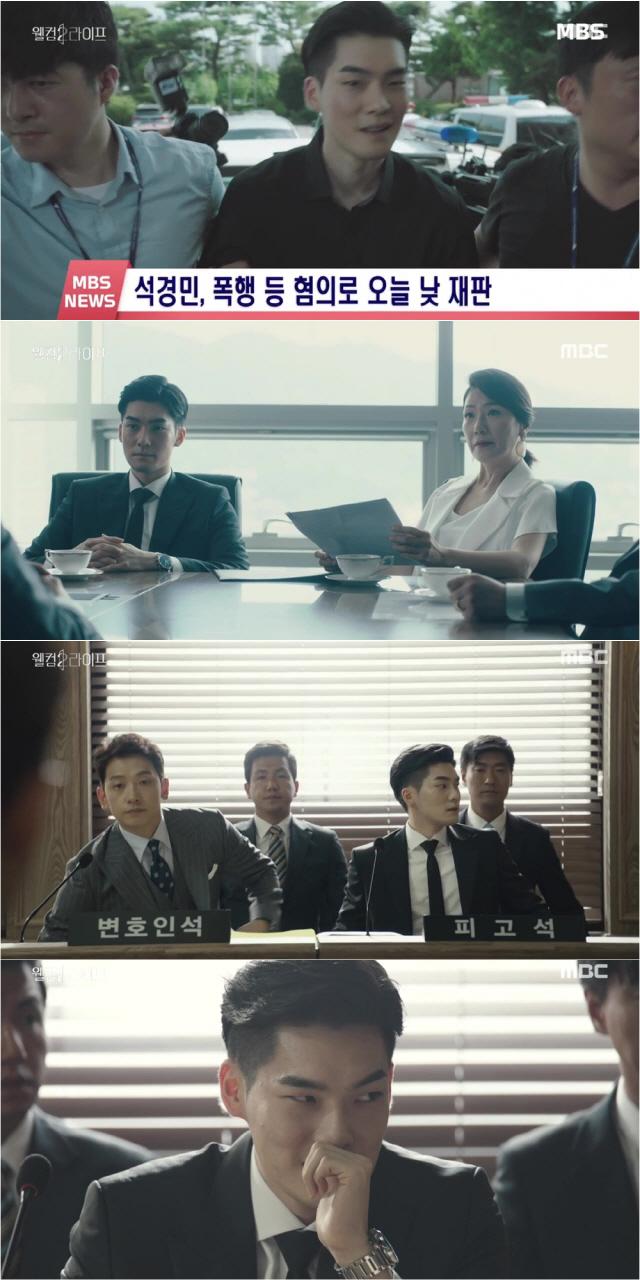 '웰컴2라이프' 신예 손태양, 재벌 3세로 첫 등장 '시선 강탈'