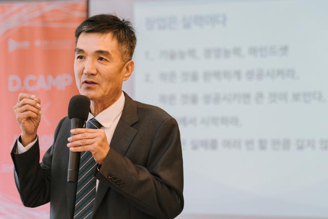 '의사도 혁신해야'...서울대 의대생들 스타트업 '열공'