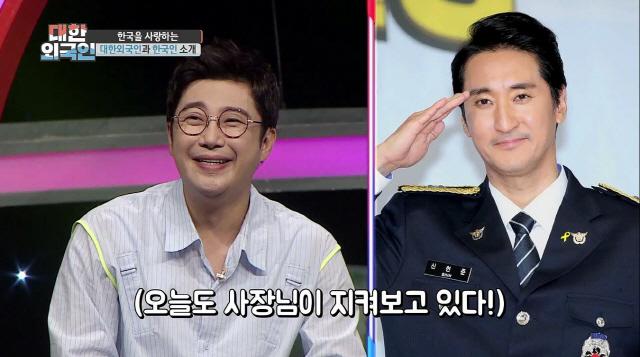 '대한외국인' 김태진, 데뷔 18년 만에 소속사 계약..사장 신현준의 비밀 폭로