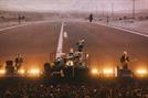 [공식] U2 12월 8일 첫 내한공연, 좌석 티켓 추가 오픈