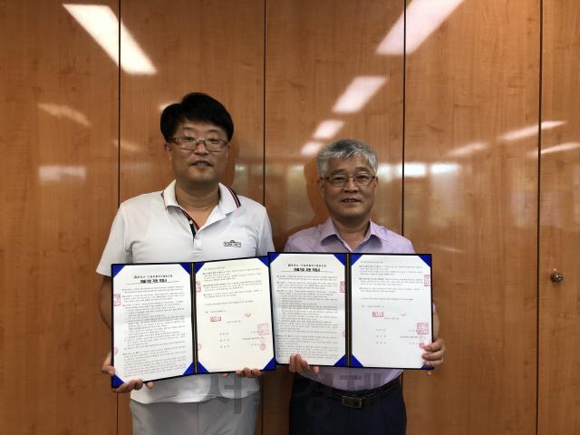 문경시 마을기업육성지원사업 약정체결