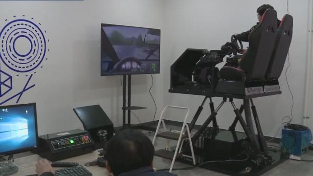 인천시, 송도에 VR·AR 거점센터 만든다