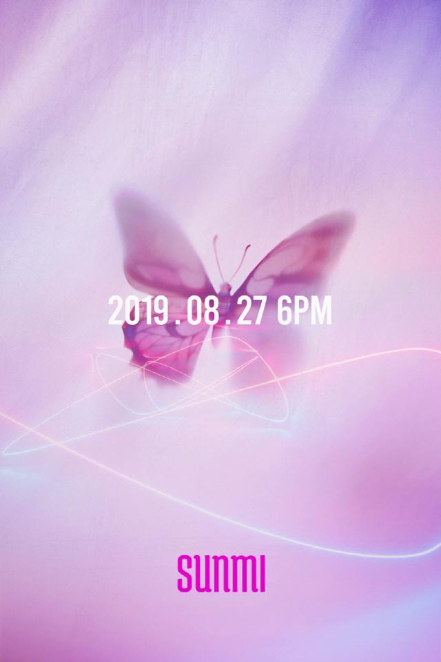 선미, 8월27일 컴백 확정..'신비+몽환' 커밍순 티저 공개