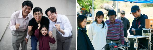 '담보' 성동일X하지원X김희원X박소이, 연기파 배우들이 빚은 휴먼 코미디