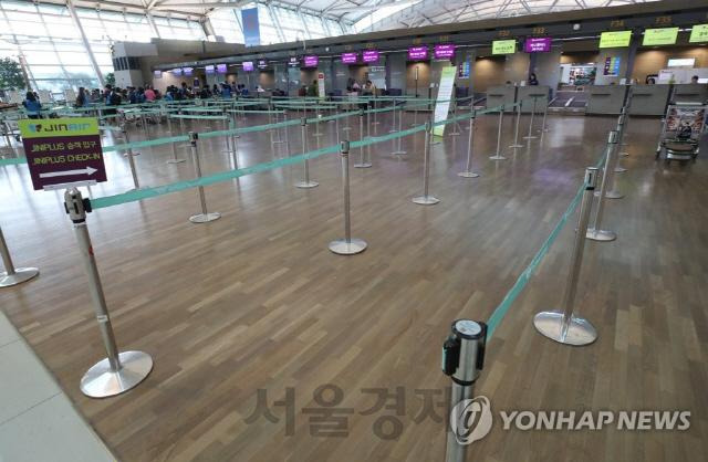 9월이후 일본인 韓관광 예약도 30% 줄었다