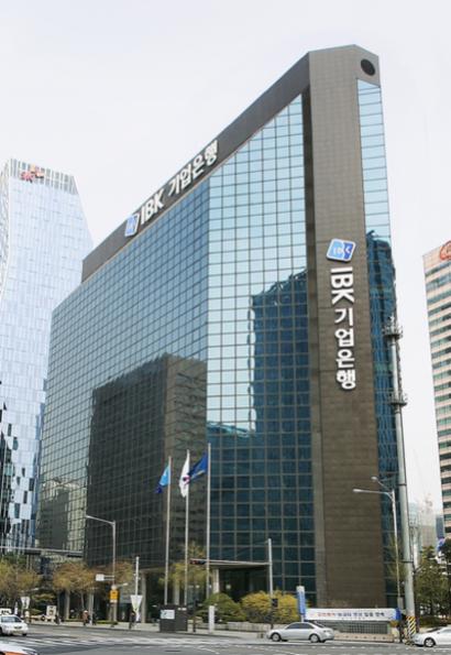 기업銀, 日 수출규제 피해기업에 특별지원