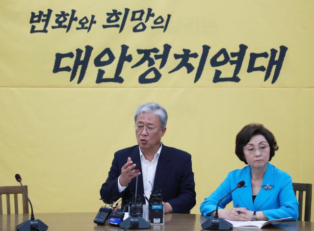 평화당, 끝내 분당...대안정치 '민주평화당 떠나기로'