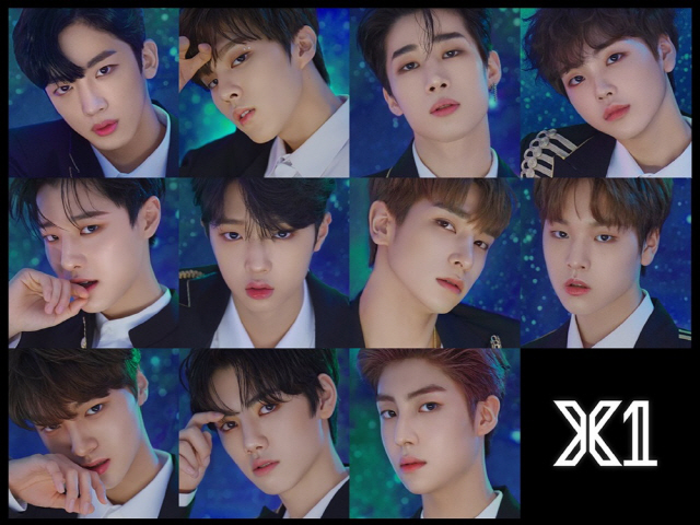 X1(엑스원), 데뷔 타이틀곡 안무 스포일러 영상 깜짝 공개