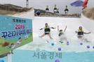 쌍용건설, 임직원 자녀 대상 '꾸러기 여름 캠프' 실시