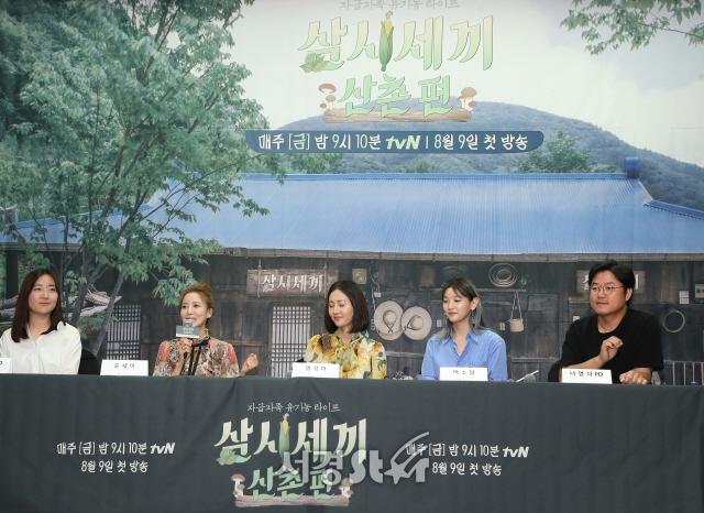 염정아-윤세아-박소담-나영석-양슬기 감독, 주역들 (삼시세끼 산촌편 제작발표회)