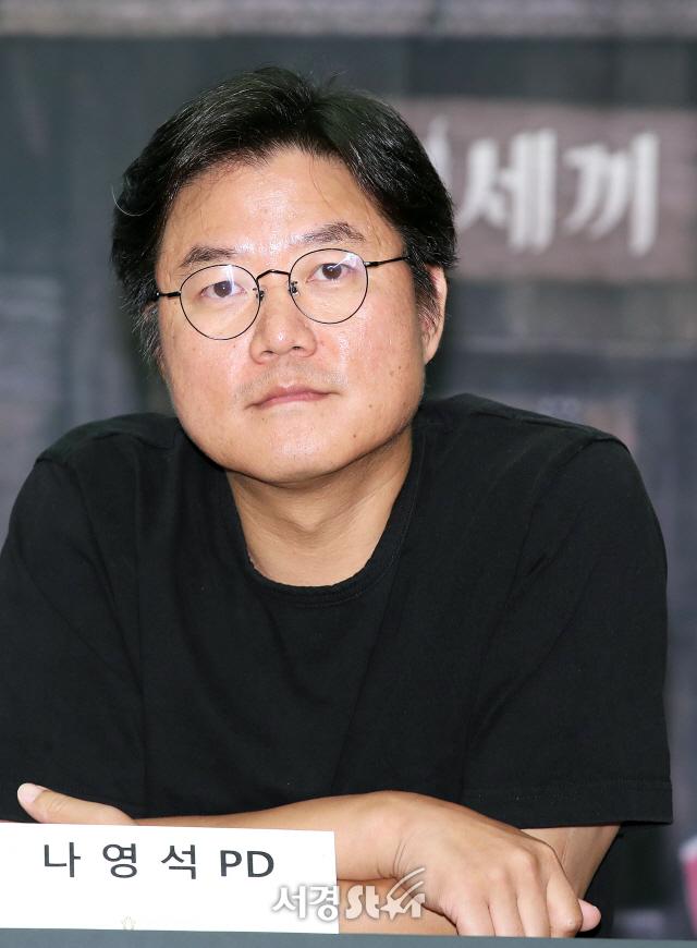 나영석 감독, 훈훈한 외모 (삼시세끼 산촌편 제작발표회)