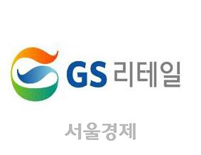 """GS리테일, 편의점 원가율 개선으로 수익성 나아져…목표가↑"""