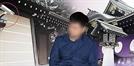 """日 정부 """"야스쿠니 폭발물 설치한 한국인, 국내이감 안 돼"""""""