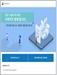 """식약처, 홈페이지에 기업 애로사항 신고창구 개설··""""일본 수출규제 대응"""""""