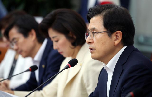 황교안 '문재인 벙어리' 발언, 장애인단체들 한국당 앞에서 사과요구