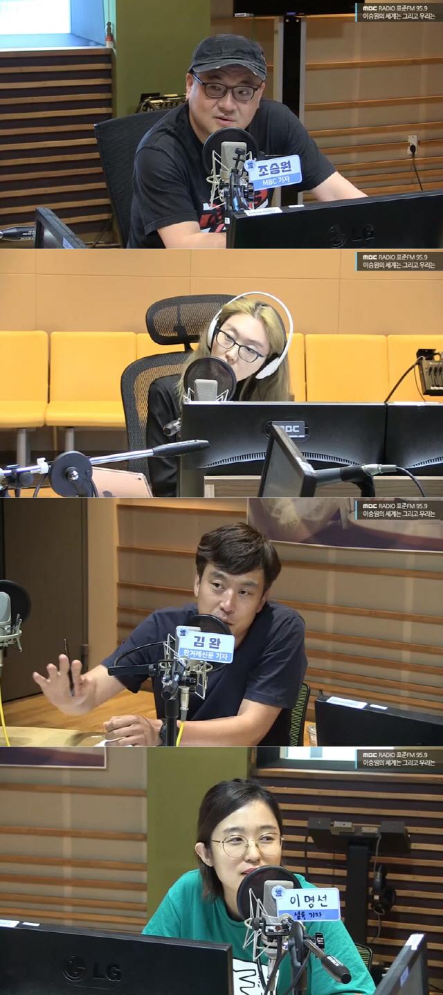 """조승원 MBC 기자 """"반성 못 하는 이영훈 교수… '명명백백' 아베의 태도다"""""""