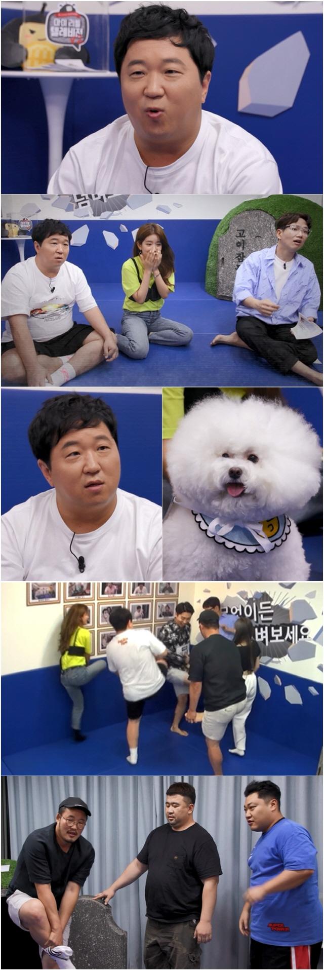 '마리텔2' 정형돈, 연승 텐션 ON..'승리는 도니의 것'