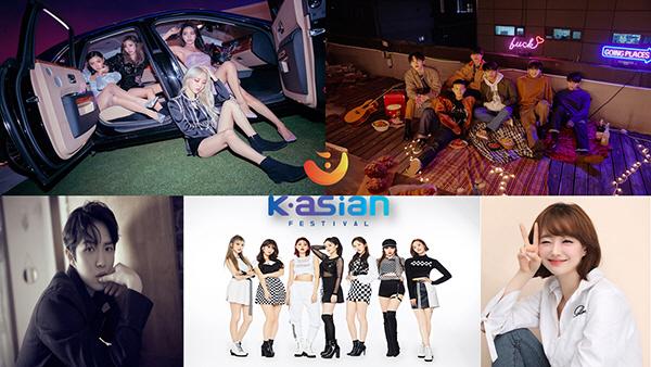 '2019 KAF 콘서트', 25일 K-POP 공연으로 3일간의 공연 마무리한다