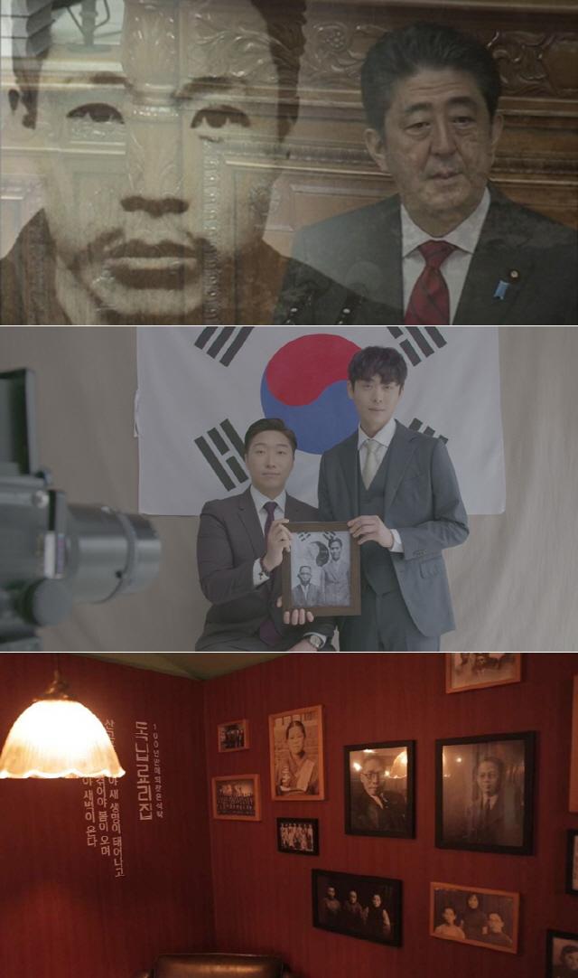 SBS, 광복절 맞이 편성 공개..'그것이 알고 싶다'X영화X다큐멘터리 준비 완료