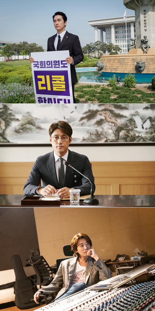 '위대한 쇼' 송승헌, 인생 180도 변화시키는 캐릭터 파워