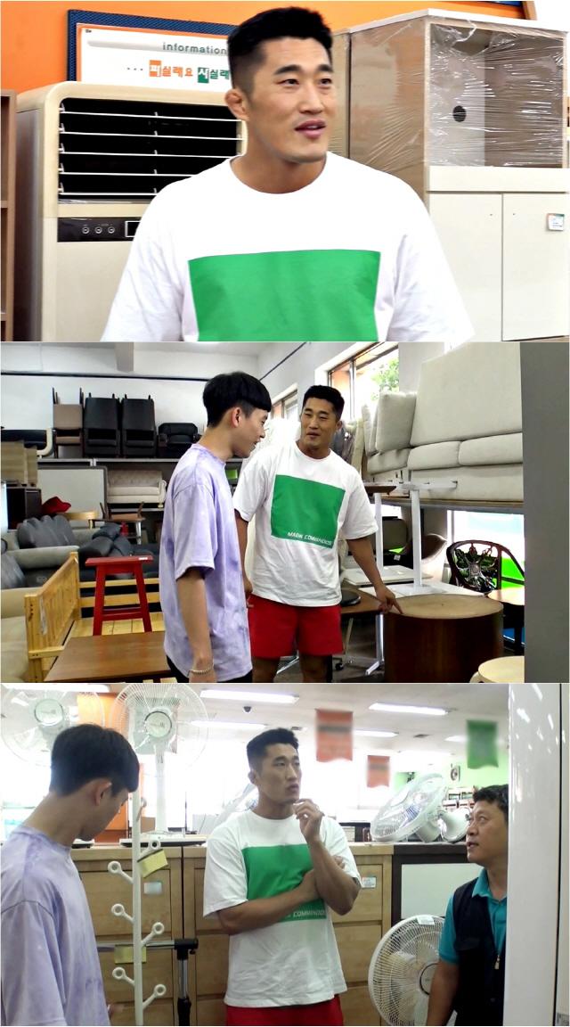 '전지적 참견 시점' 김동현, 중고 쇼핑 마니아답게 '꿀템' 귀신같이 발굴
