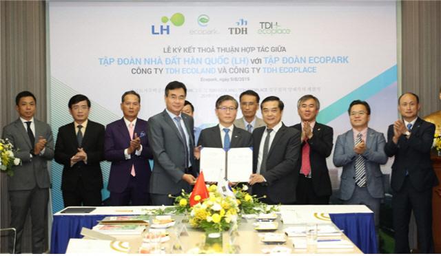 LH, 베트남서 산단·주택사업 첫 발