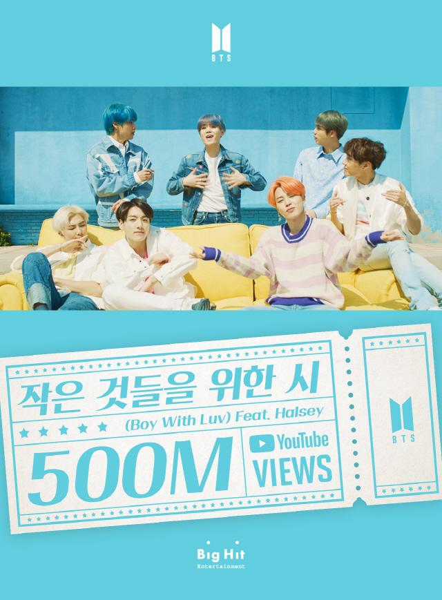 방탄소년단, '작은 것들을 위한 시 (Boy With Luv)' 뮤직비디오 5억뷰 돌파