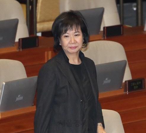 검찰, '투기 의혹' 손혜원 목포 부동산 몰수보전 청구 법원서 기각
