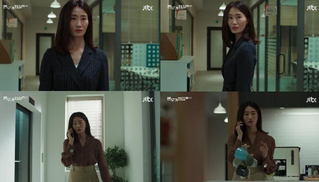 '멜로가 체질' 김영아, 강렬한 첫 등장 '시선 강탈' 프로페셔널 냉철美