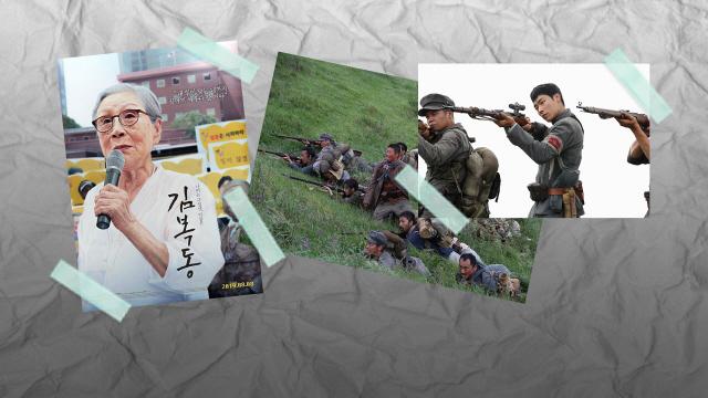 [영상] '위안부 피해자' 김복동의 27년...들끓는 '항일감정' 폭발시킬까?