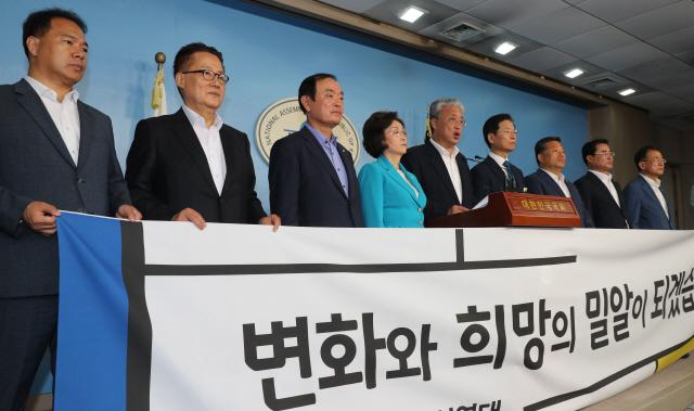 [속보]민주평화당 '비당권파' 집단 탈당 '적대적 기득권 청산 시급'