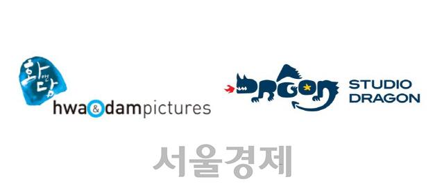 김은숙 작가 신작 '더 킹' 내년 상반기 SBS 방송