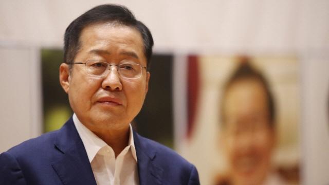 홍준표 '반일 종족주의' 강력비판 '세상 흉흉하니 별일이 다 생겨'