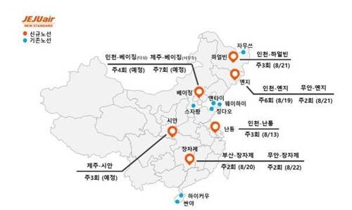 日불매운동 확산에…제주항공, 중국 노선 늘린다