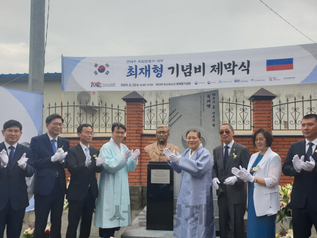 연해주 동포 품은 '페치카 최재형 선생' 애국魂 기리다