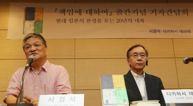서경식·다카하시 교수 '강제징용 등 잘못된 뉴스로 한일 관계 더욱 악화'