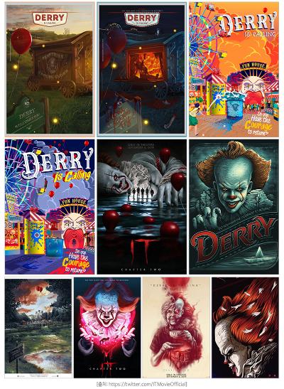 '그것: 두 번째 이야기' 역대급 기대감이 예술로...10종 팬 포스터 공개