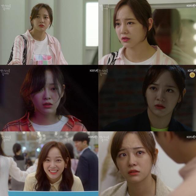 '너의 노래를 들려줘' 김세정, 섬세한 연기+잔잔한 내레이션..짙은 여운 선사