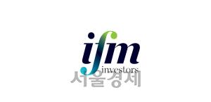 [시그널] IFM인베스터스, 국내 운용사와 5,000억 규모 인프라채권펀드 조성