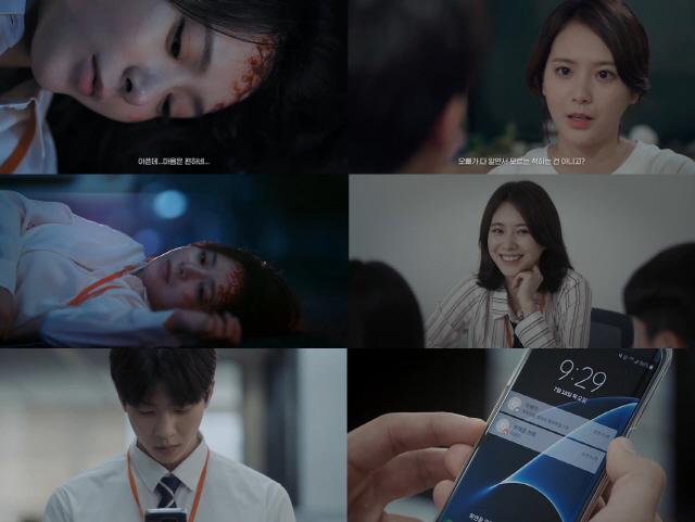 웹드라마 '루머' 김다예, 첫 회부터 죽음 '강렬한 존재감 발산'